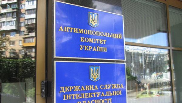 Киев подаст вСтокгольмский арбитраж дополнительный иск к«Газпрому»