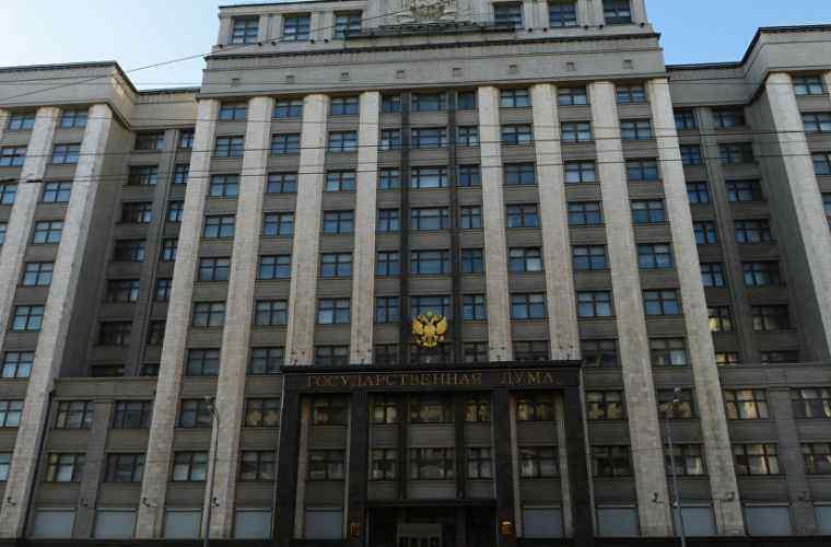 Запрет российских новостей вМолдавии осудила Госдума