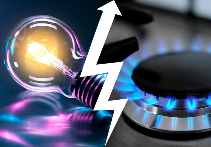 В Узбекистане с 1 июня увеличатся цены на газ и электричество. Это ...