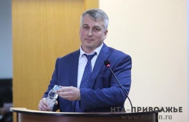 1-ый замглавы администрации Нижнего Новгорода Сергей Миронов подал вотставку