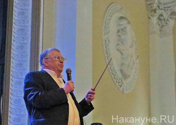 Жириновский предложил переименовать Свердловскую область вУральскую
