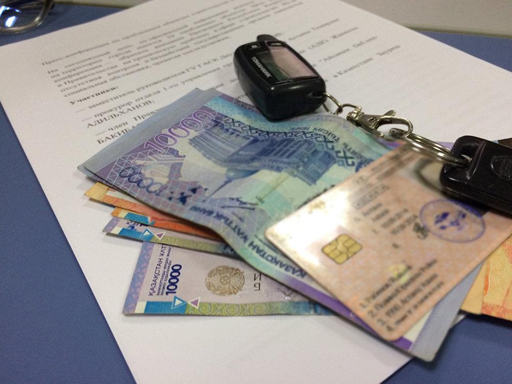 Это просмотр штрафов за нарушение пдд в казахстане был поражен
