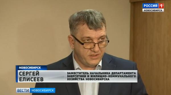 Заместитель начальника одного издепартаментов мэрии Новосибирска подозревается впопытке мошенничества