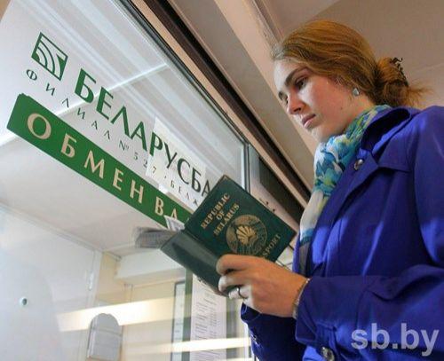 Премьер республики Белоруссии озвучил цену на газ Российской Федерации — Все как ираньше