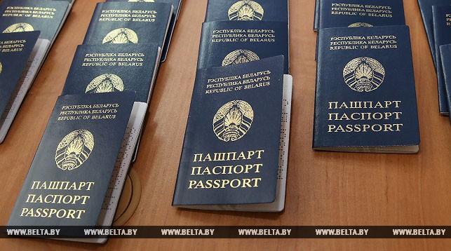 Сроки получения паспорта в Беларуси могут быть сокращены