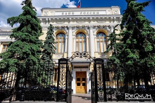 Центробанк отозвал лицензию у «Донхлеббанка»