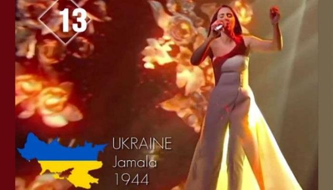 Организаторы «Евровидения» «подарили» Кубань Украине. Видео