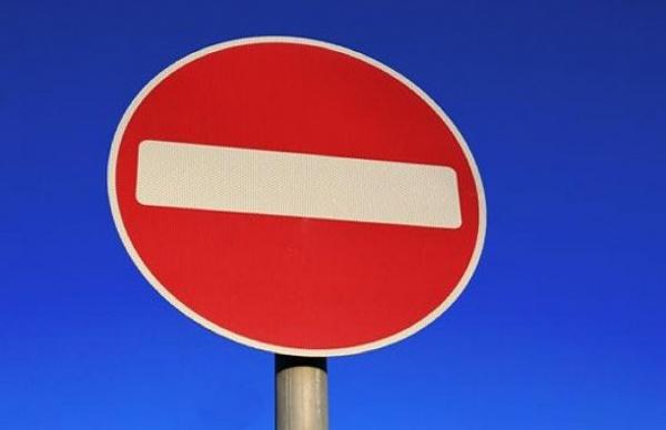 Ссегодняшнего дня начетырёх дорогах Красноярска ограничат движение