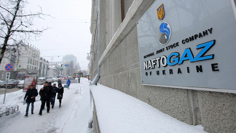 На Украине назвали условие решения газовых споров с Россией