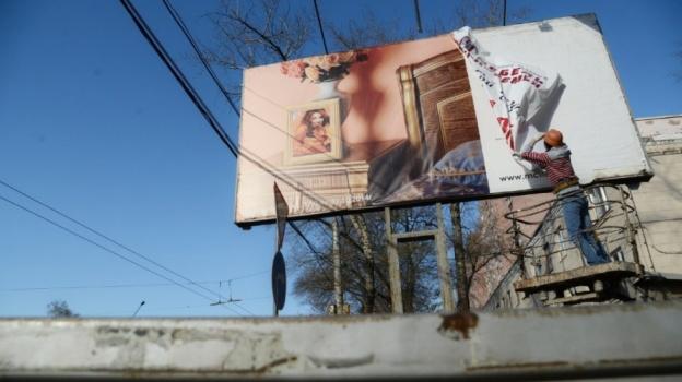 Бюджет Воронежской области получил 126 млн руб. отнаружной рекламы