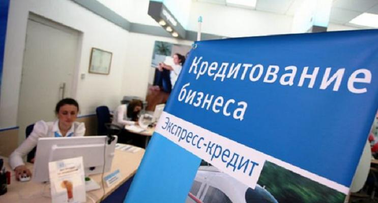 Банки уменьшили объем кредитования экономики Казахстана, увеличив кредитование физлиц