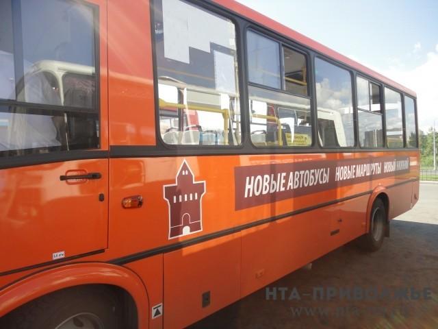 360 такси смогут работать устадиона «Нижний Новгород» наЧМ