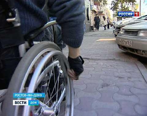 На Дону до конца года для инвалидов адаптируют 59 соцобъектов