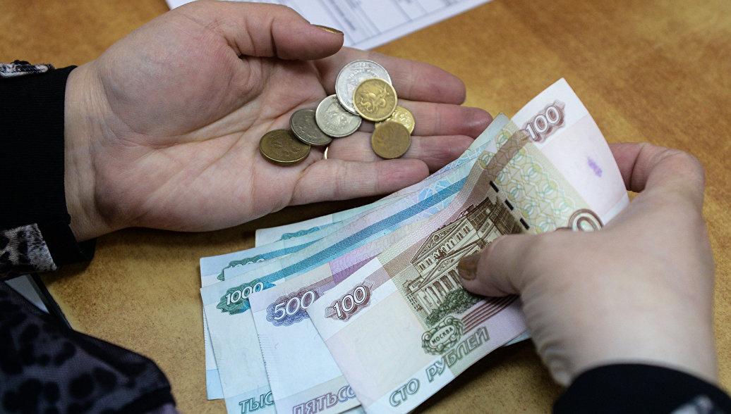В ПФР напомнили, как россияне могут увеличить пенсию