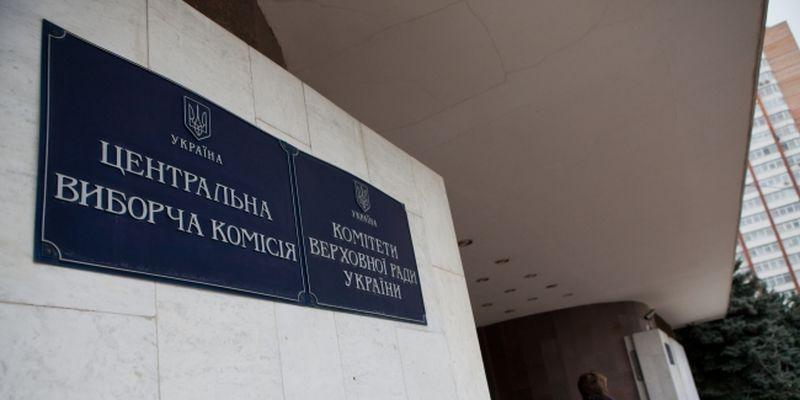 Выборы вобъединенных территориальных общинах проходят спокойно,— Кошель