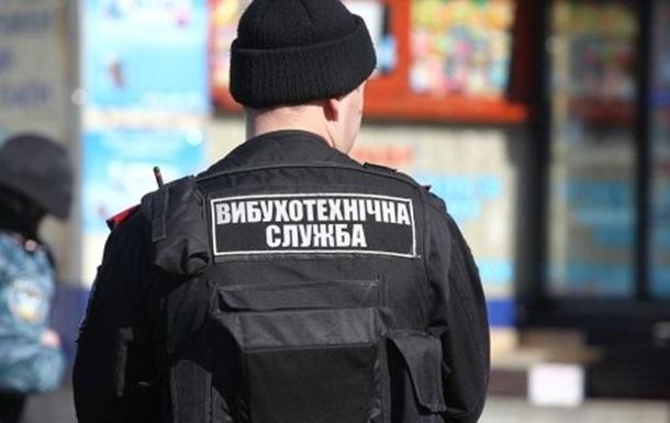 Милиция столицы Украины ищет взрывчатку вчетырех зданиях Апелляционного суда
