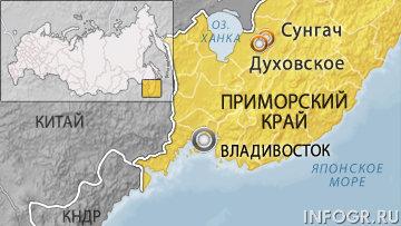 Приморская территория