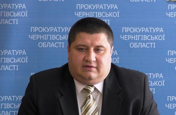 Луценко представил нового обвинителя  Черниговской области