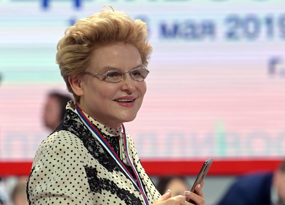 Малышева дала советы по домашнему лечению от коронавируса - Новости Mail.ru