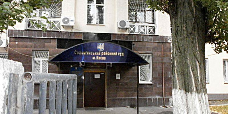 Убытки отпожара вСоломенском райсуде столицы Украины оценили в4 млн грн