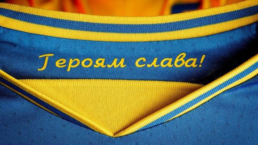 В УЕФА объяснили, почему с формы сборной Украины нужно убрать слова «Героям слава»