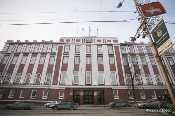 Андрей Усов назначен замглавы администрации Перми