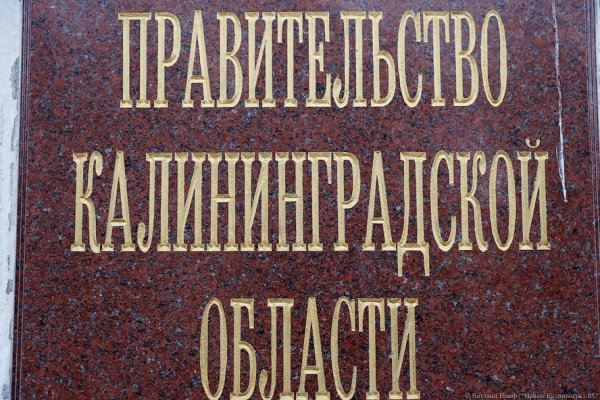 Советником губернатора Калининградской области стал Симунин, замешанный вделе националистов БОРН