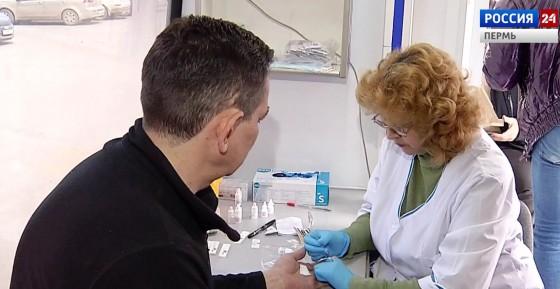 Поуровню заболеваемости ВИЧ-инфекцией Пермский край занял пятое место в Российской Федерации
