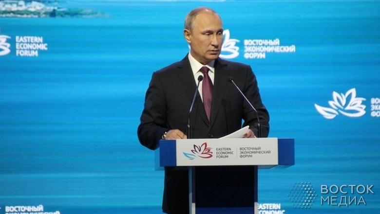 Заинвестиции вДальний Восток посоветовали давать гражданствоРФ