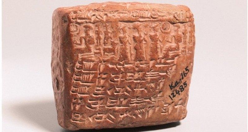 Найден супружеский договор 4000-летней давности соговоркой обесплодии