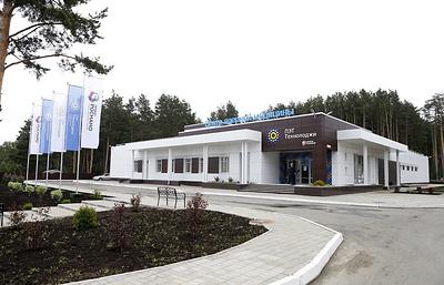 Центр ядерной медицины Роснано за 400 млн руб. открылся в Екатеринбурге