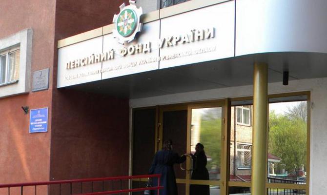 Кабмин принял проект модернизации Пенсионного фонда