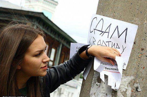 Аренда квартир подорожала восновной массе городов Украинского государства