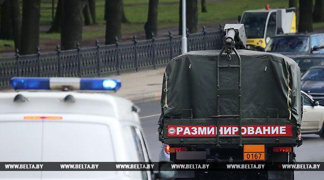 Вцентре Минска отыскали  снаряд совзрывателем