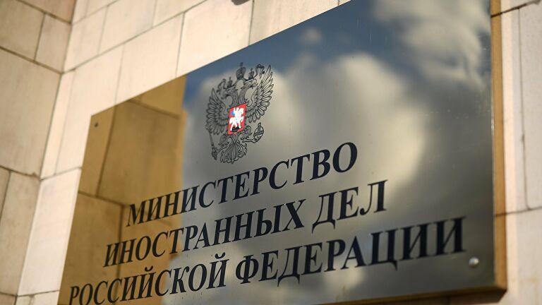 МИД объяснил снятие с поезда американских дипломатов в Северодвинске