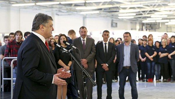 Петр Прошенко запустил новое газовое месторождение воЛьвовской области