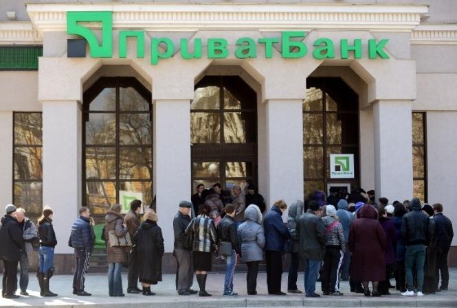 Заполгода задолженность банков перед НБУ сократилась на36,5%