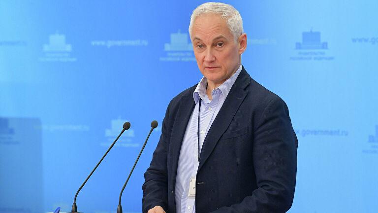 Белоусов возложил вину за обвал цен на нефть на «арабских партнеров»