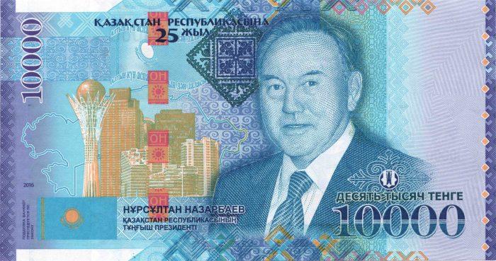 10-тысячную банкноту сизображением Нурсултана НАЗАРБАЕВА презентовали вАстане
