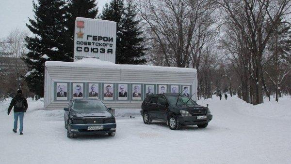 новосибирск шллюхи фото