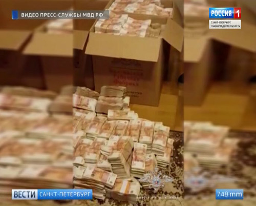 605 млн. руб. отыскали вдиване пенсионерки изПетербурга