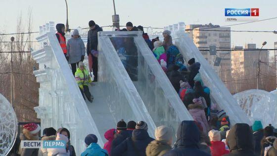 Новый год вледовом городке наплощади Революции встретили 5 тыс. челябинцев