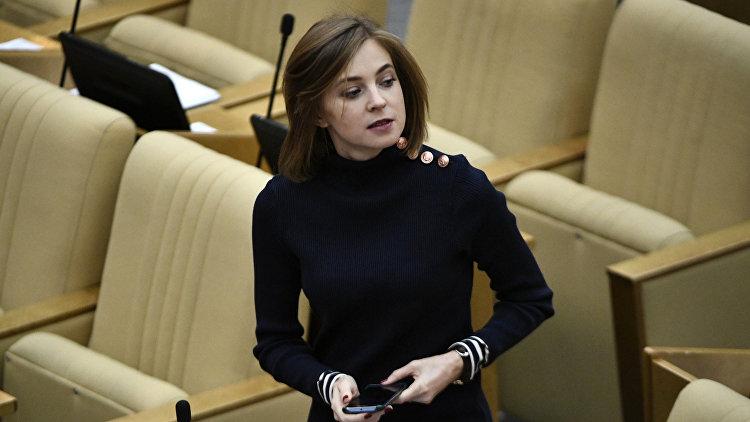 Поклонская рассчитывает, что Трамп исполнит обещание признать Крым русским