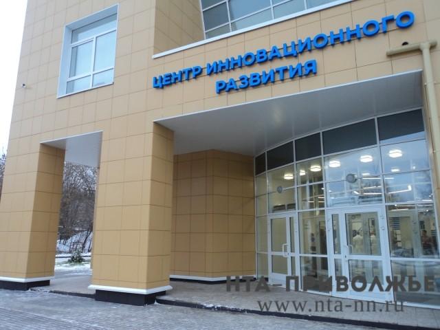 Центр развития медицинского приборостроения открылся вНижегородской области