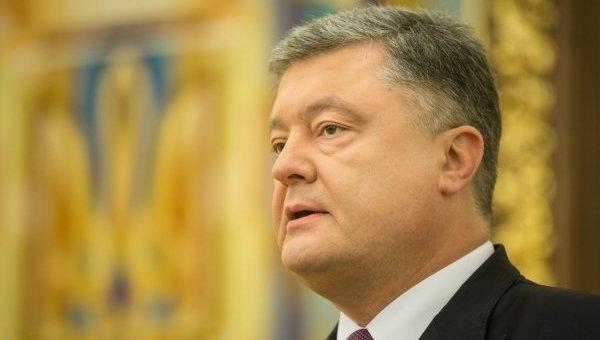 Европейская комиссия требует отУкраины отмены е-декларирования для публичных компаний