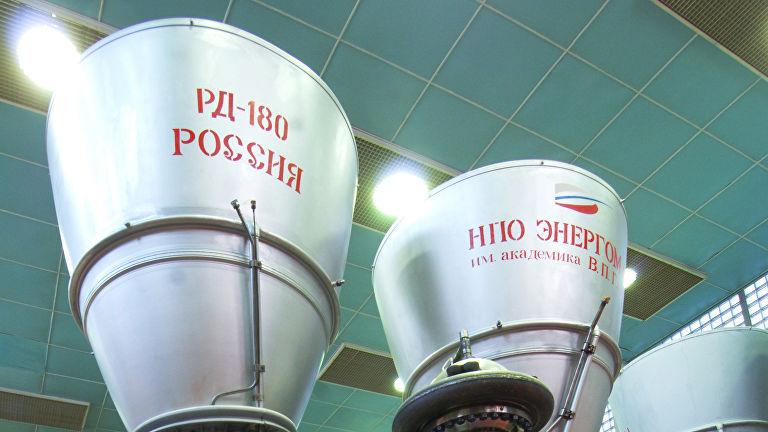Пентагон заявил об отказе от российских двигателей РД-180 к 2022 году