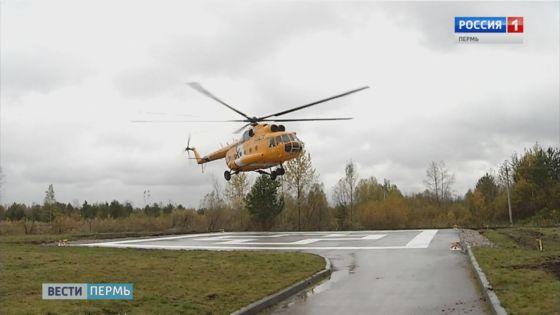 Новая вертолётная площадка ипланы— Санавиация вПрикамье