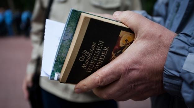 Астраханская область впятёрке «Самых читающих регионов»