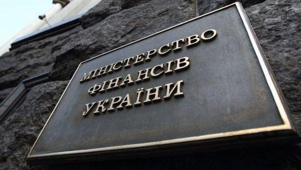 ВМинфине сообщили, что говорить оботмене упрощенного налогообложения вгосударстве Украина рано