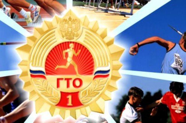 Спортсмены изФрязино выступят наВсероссийском фестивале ГТО